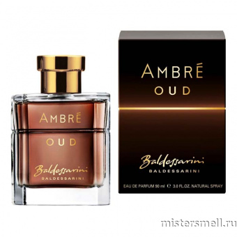 Купить Baldessarini - Ambre Oud, 90 ml оптом