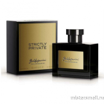 Купить Baldessarini - Strictly Private, 90 ml оптом