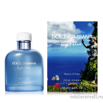Купить Dolce & Gabbana - Light Blue Beauty of Capri Pour Homme, 125 ml оптом