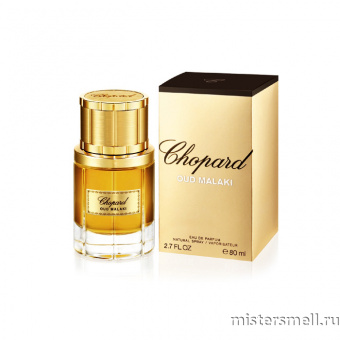 Купить Chopard - Oud Malaki, 80 ml оптом