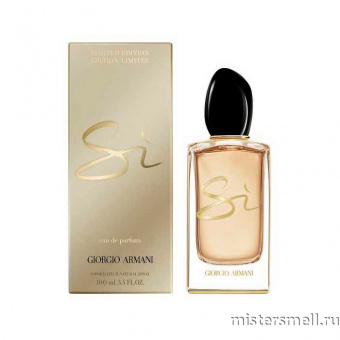 Купить Giorgio Armani - Si Night Light, 100 ml духи оптом