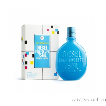 Купить Diesel - Fuel For Life Summer Edition Men, 75 ml оптом