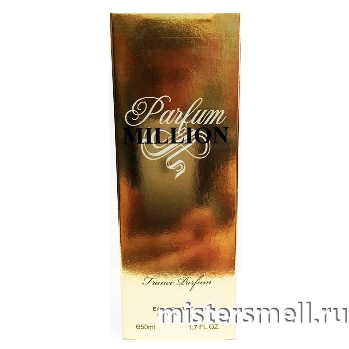 каталог Million Parfum Pour Femme 50 Ml от интернет магазина