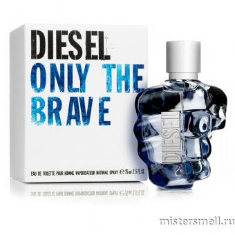 Купить Diesel - Only The Brave, 75 ml оптом
