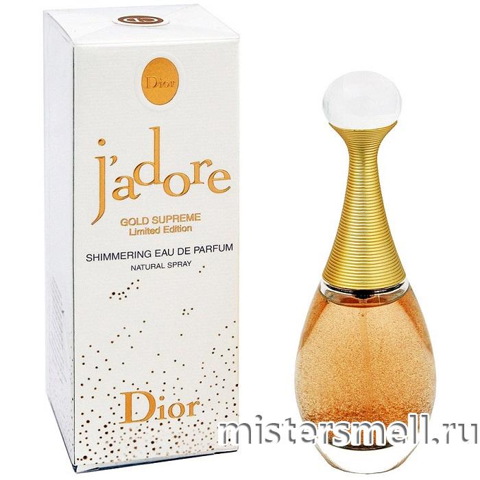 Купить Christian Dior - J`adore Gold Supreme Limited Edition 1f292893b0f41