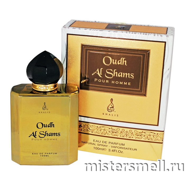 Salvador Dali духи купить парфюм Салвадор Дали цена и
