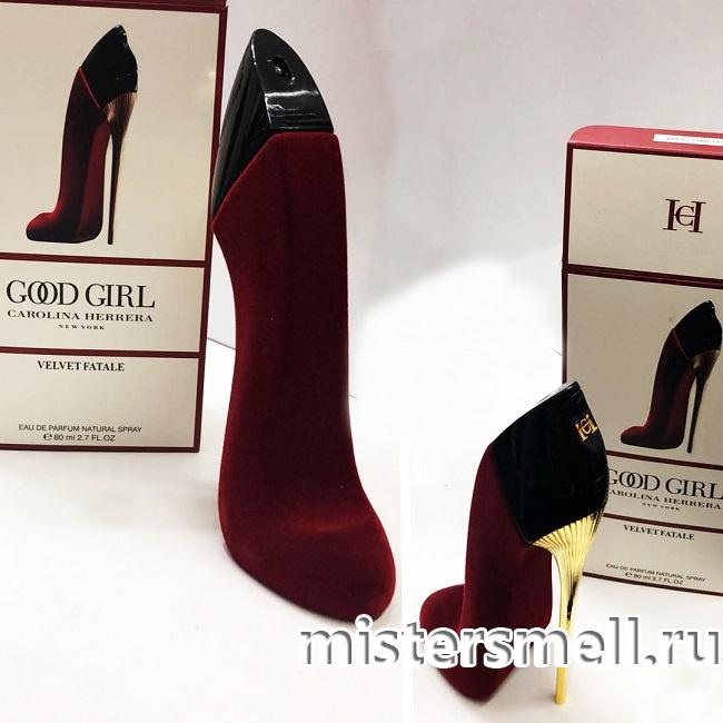 картинка Тестер Carolina Herrera Good Girl Velvet Fatale от оптового  интернет магазина MisterSmell ca77899c4f9