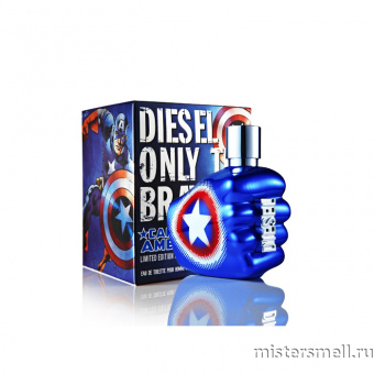 Купить Diesel - Only the Brave Captain America, 75 ml оптом
