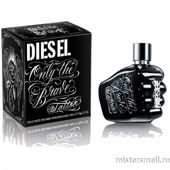 Купить Diesel - Only the Brave Tattoo, 75 ml оптом