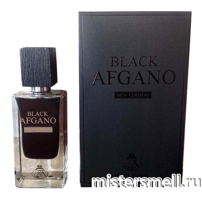 Black Afgano парфюм описание аромата