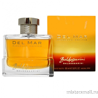 Купить Baldessarini - Del Mar Marbella Edition, 90 ml оптом