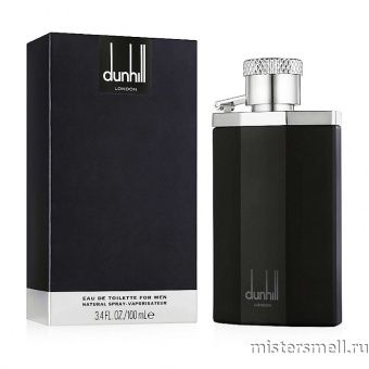 Купить Dunhill - London , 100 ml оптом