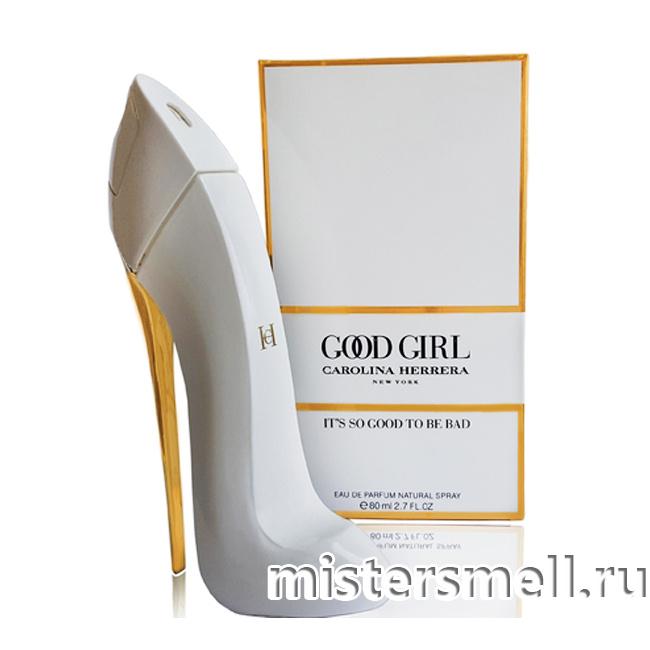 Купить Carolina Herrera - Good Girl White, 80 ml духи оптом 16611bb8d35