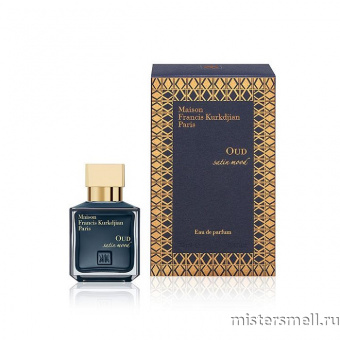 Купить Francis Kurkdjian - Oud Satin Mood, 70 ml оптом